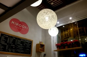 minoofi-bakery-marseille